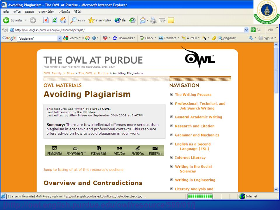 [http://owl.english.purdue.edu/owl/resource/589/01/]